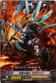 Knight of Determination, Lamorak EB03/033 C