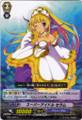 Super Idol, Ceram EB02/008 R