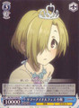 Koume, Summer Idol Fes IMC/W41-P06