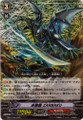 Dueling Dragon, ZANBAKU EB01/002 RRR