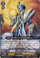Sage of Guidance, Zenon EB01/014 R