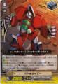 Battleraizer EB01/02 C