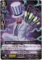 Nitro Juggler EB01/022 C