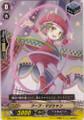Hoop Magician EB01/024 C