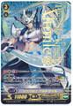 Blue Sky Knight, Altmile SCR G-BT06/SR01