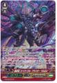 """Dark Dragon, Spectral Blaster """"Diablo"""" SP G-BT06/S02"""