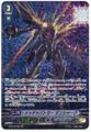 Exxtreme Battler, Danshark SP G-BT06/S05