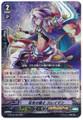 Counteroffensive Knight, Suleiman RRR G-BT06/003