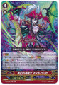 Mist Phantasm Pirate King, Nightrose RRR G-BT06/008