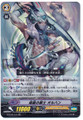 Model Knight, Orhan RR G-BT06/011