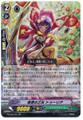 Ideal Maiden, Thuria RR G-BT06/021