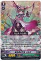 Cherry Blossom Blizzard Maiden, Lilga RR G-BT06/022