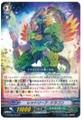 Red Leaf Dragon R G-BT06/042
