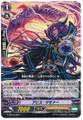 Abyss Summoner C G-BT06/058