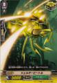 Shelter Beetle EB01/032 C
