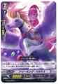 Dreaming Pegasus C G-BT06/080