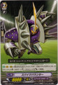 Spike Bouncer EB01/035 C