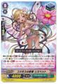 Cosmos Fairy, Lisbeth C G-BT06/103