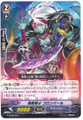 Pirate Swordsman, Colombard  G-TD08/006