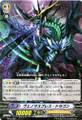 Venomous Breath Dragon TD10/002