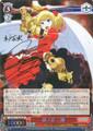 Niho Hinomiya SGS/S37/053SP SP