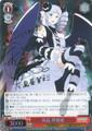 Kagari Haishima SGS/S37/057SP SP