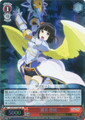 Yukie Aoi SGS/S37/058S SR