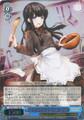 """Chocolatiere"" Yui SGS/S37/109S SR"