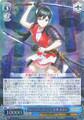 """""""Schokolade Mira"""" Aoi Uraba SGS/S37/115S SR"""