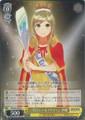 Io, Second Eternal Queen SGS/S37/007