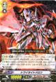 Twilight Baron C TD11/003