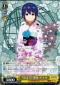 New Year Satoka Sumihara SGS/S37/019