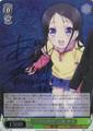 Something Precious Ayumi Otosaka CHA/W40/026SP SP