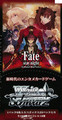 Fate/stay night Unlimited Blade Works Vol.2 Booster BOX