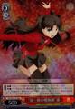 Top Tier Magician Rin FS/S36/051R RRR