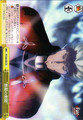 Unlimited Blade Works FS/S36/028