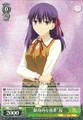 Devoted Kouhai Sakura FS/S36/032