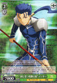 Gae Bolg (A) Lancer FS/S36/034