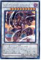 Tyrant Red Dragon Archfiend TDIL-JP050 Secret Rare