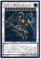 Assault Blackwing - Onimaru the Thunderbolt TDIL-JP049 Ultimate Rare