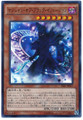 Magician of Black Illusion TDIL-JP017 Super Rare