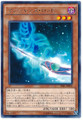 Magician's Rod TDIL-JP019 Rare