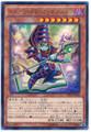 Toon Dark Magician TDIL-JP032 Rare