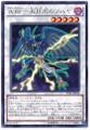 Assault Blackwing - Sohaya the Summer Shower TDIL-JP048 Rare