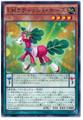 Performapal Radish Horse TDIL-JP007 Common