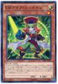 Performapal Life Swordsman TDIL-JP008 Common