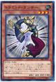 Tramid Dancer TDIL-JP027 Common
