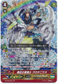 Divine Knight of Rainbow Brocade, Clotenus G-FC03/001
