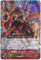 Flame Emperor Dragon King, Iresist Dragon G-FC03/013
