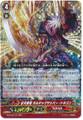 Conquering Supreme Dragon, Voltech Zapper Dragon G-FC03/017